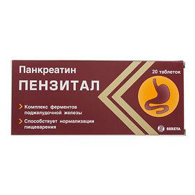 Панкреатин: инструкция по применению, показания и состав препарата