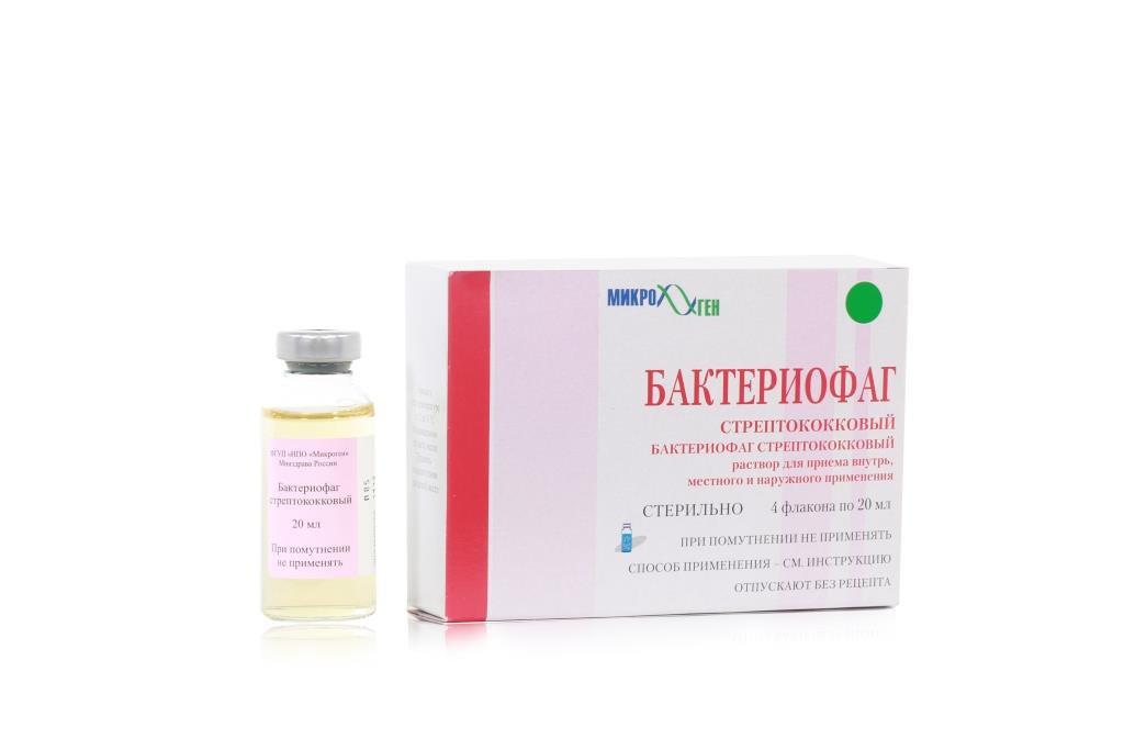 """Бактериофаги. все, что вы хотели о них знать - аптека """"для человека"""""""
