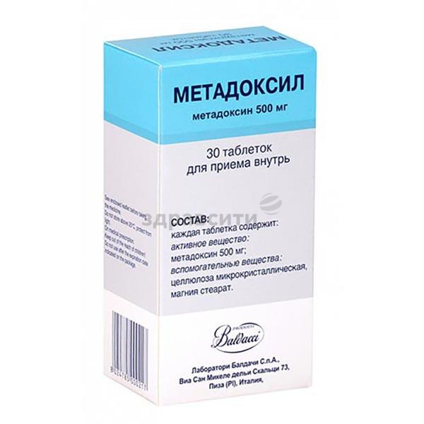 Метадоксил: состав, показания и противопоказания, дозировка