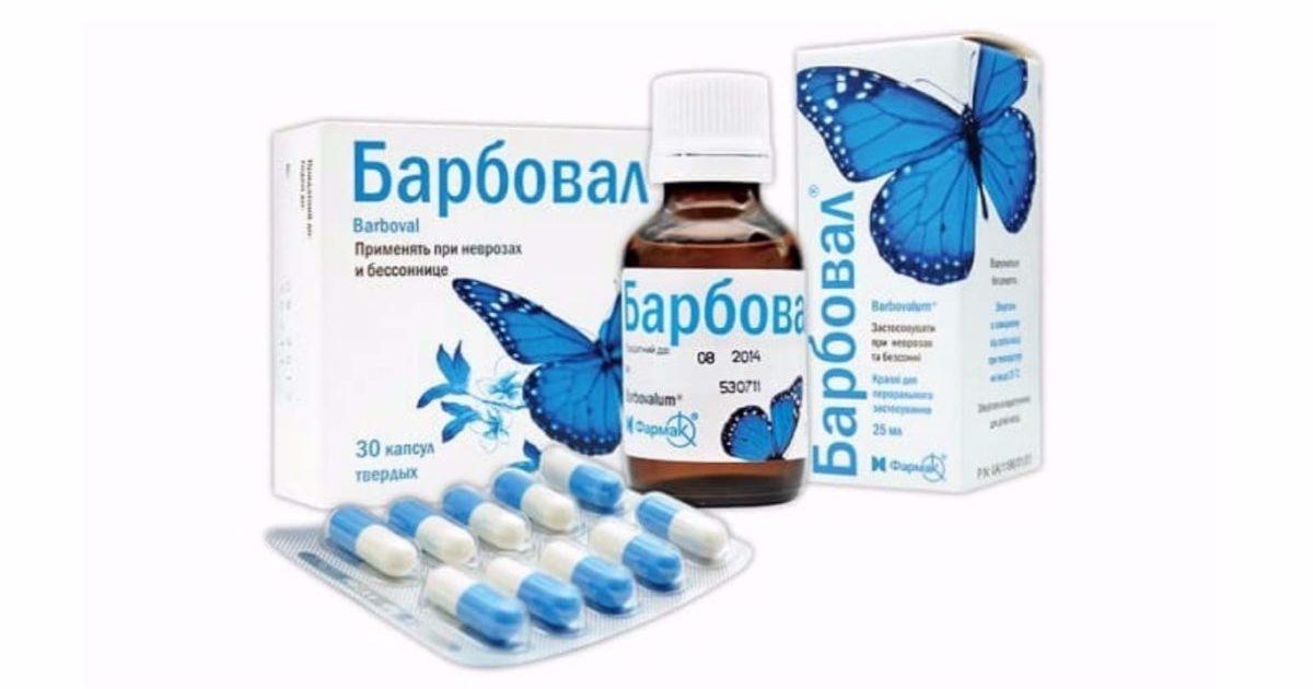 Небидо — препарат для заместительной терапии