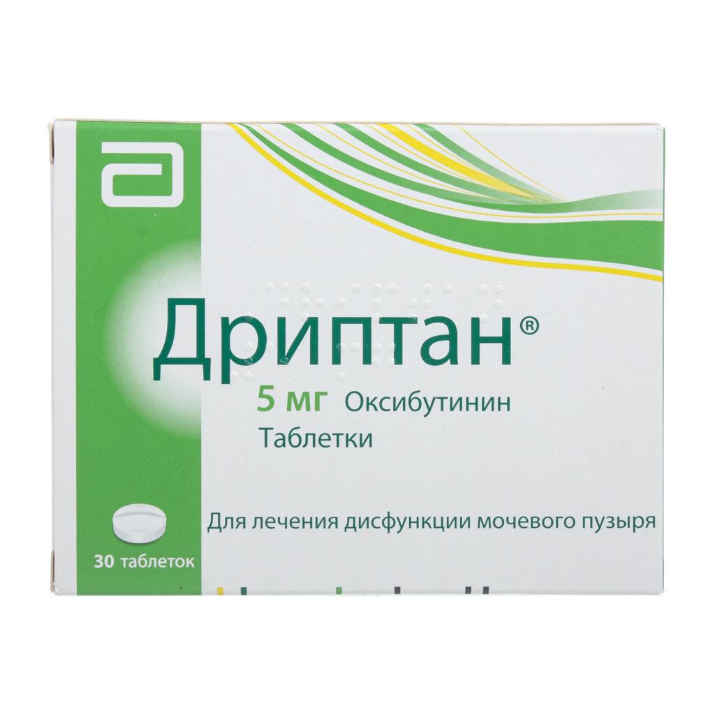 Сравнение аналогов таблеток везикар
