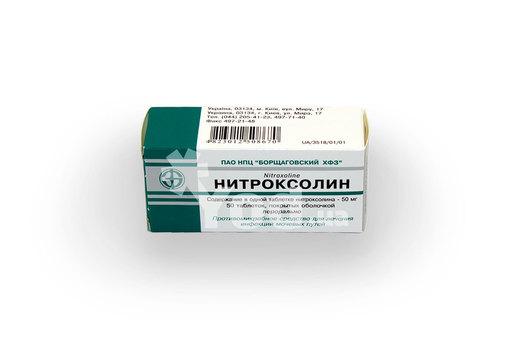Таблетки 5-нок при цистите: отзывы, инструкция по применению, как принимать и пить лекарство