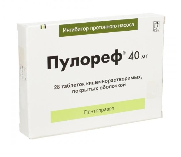 Препарат: санпраз в аптеках москвы