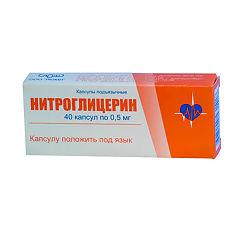 Нитроглицерин                                             (nitroglycerin)