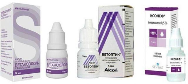 Бетоптик