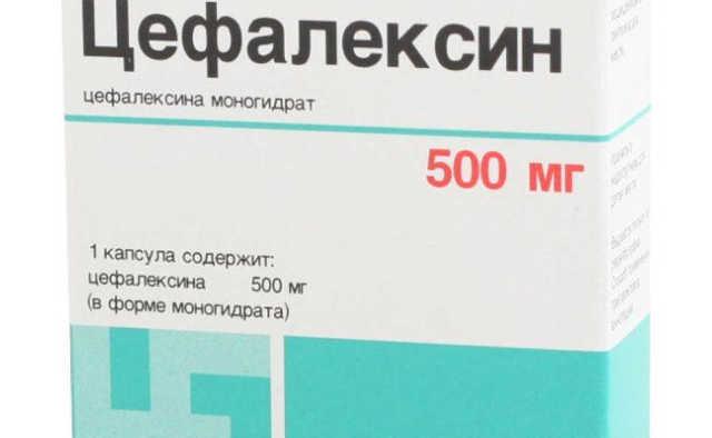 Этакриновая кислота (мнн)
