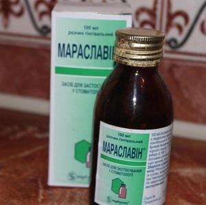 «мараславин»: цена, инструкция по применению, аналоги и отзывы