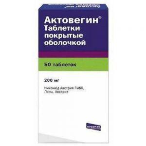 Псоркутан: инструкция по применению, цена, отзывы на medside