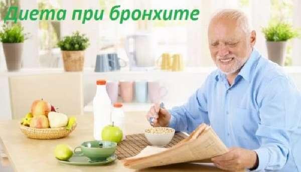 Как эффективно лечить бронхит у взрослых в домашних условиях: рекомендации