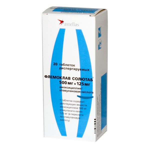 Инструкция по применению «флемоксин солютаб» (500 мг): цена, аналоги дешевле, отзывы