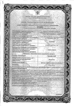 Лучший российский аналог дапоксетина — примаксетин: инструкция по применению
