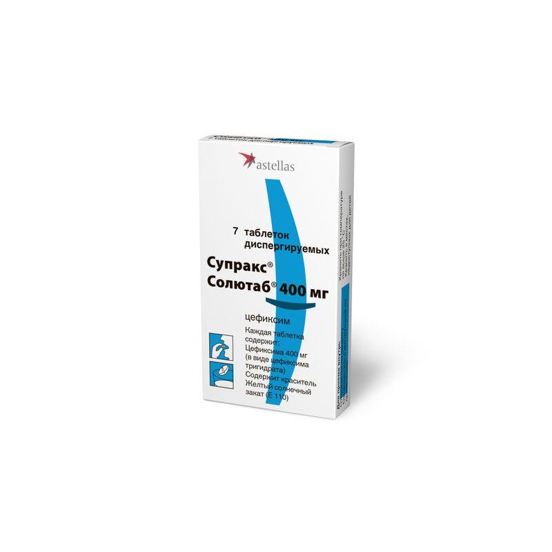 Аналоги препарата цефотаксим