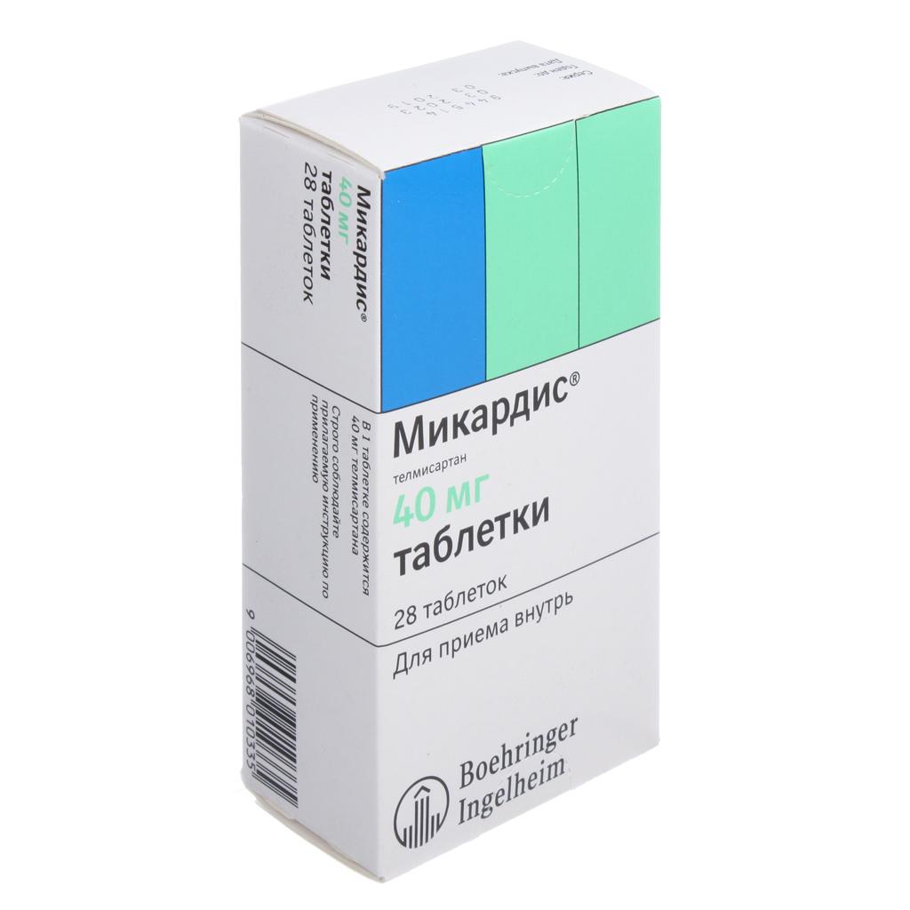 Применение «микардиса», его показания и противопоказания