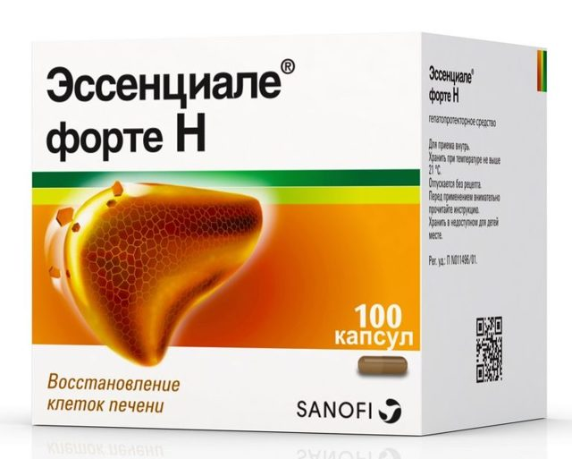 Препарат фосфоглив форте для восстановления печеночной ткани