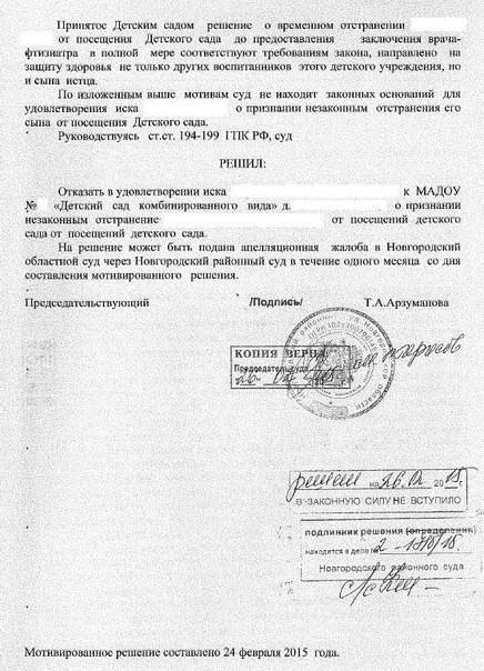Квантифероновый тест на туберкулез - замена манту и диаскинтесту | kukuzya.ru
