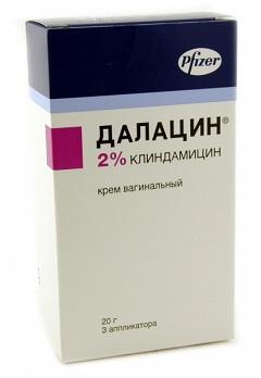 Небидо – инструкция по применению препарата, отзывы, цена, аналоги