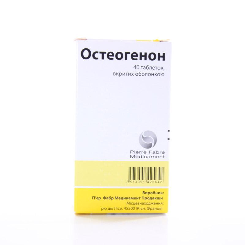 Аналоги таблеток остеогенон