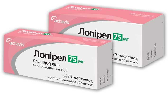 Препарат: плагрил в аптеках москвы