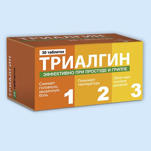 Тринальгин, trinalgine – инструкция по применению лекарства, отзывы, описание, цена