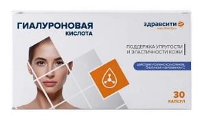 «эвалар» гиалуроновая кислота: отзывы и реальное действие препарата