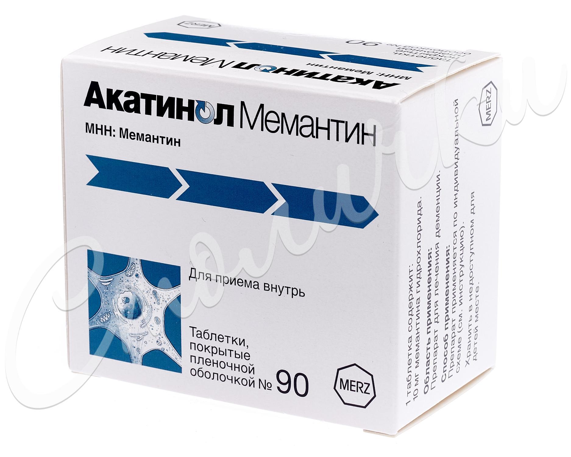 Акатинол мемантин - инструкция по применению, цена, аналоги, дозировка для взрослых и детей