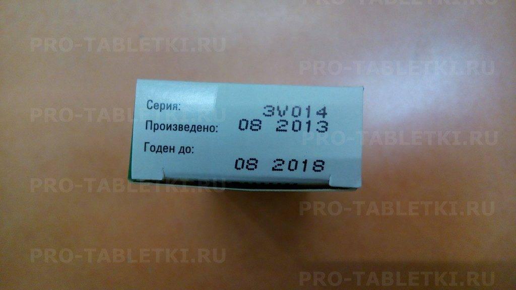 Преноксдиазин (prenoxdiazinum)- описание вещества, инструкция, применение, противопоказания и формула