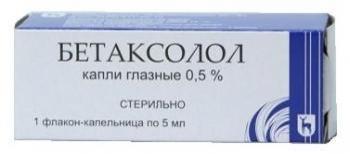Против давления препарат бетаксолол и его аналоги