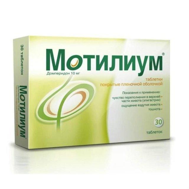 Топ 13 аналогов препарата мотилиум: список дешевых заменителей для взрослых и детей