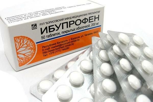 Таблетки от цистита: список лекарств и таблеток