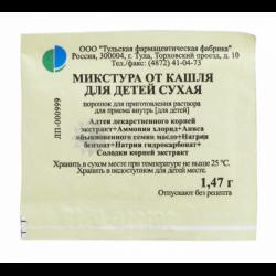 Микстура от кашля для детей сухая – инструкция по применению, отзывы, цена