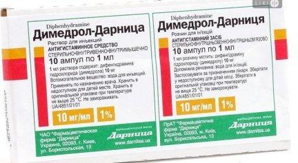 Апоморфин — википедия
