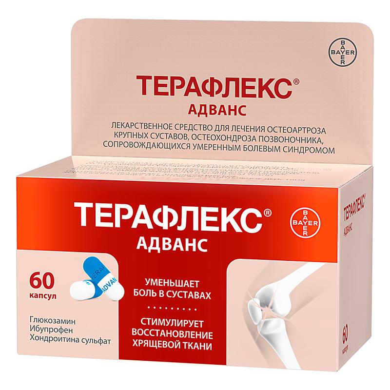 Пиаскледин 300 и его аналоги препараты, сравнение цен