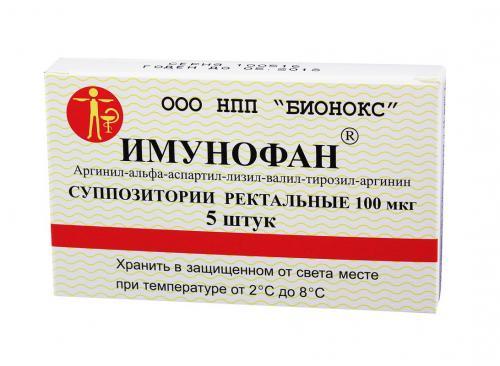 Таблетки 25 мг, уколы и свечи галавит: инструкция, цена и отзывы