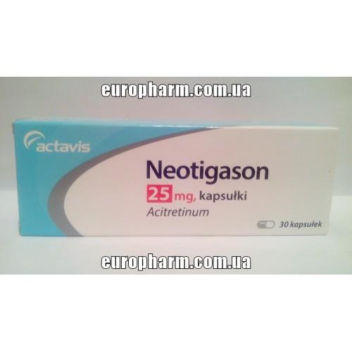 Неотигазон – инструкция по применению, цена, отзывы, аналоги