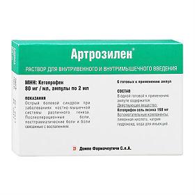 Показания, аналоги и инструкция по применению уколов артрозилен