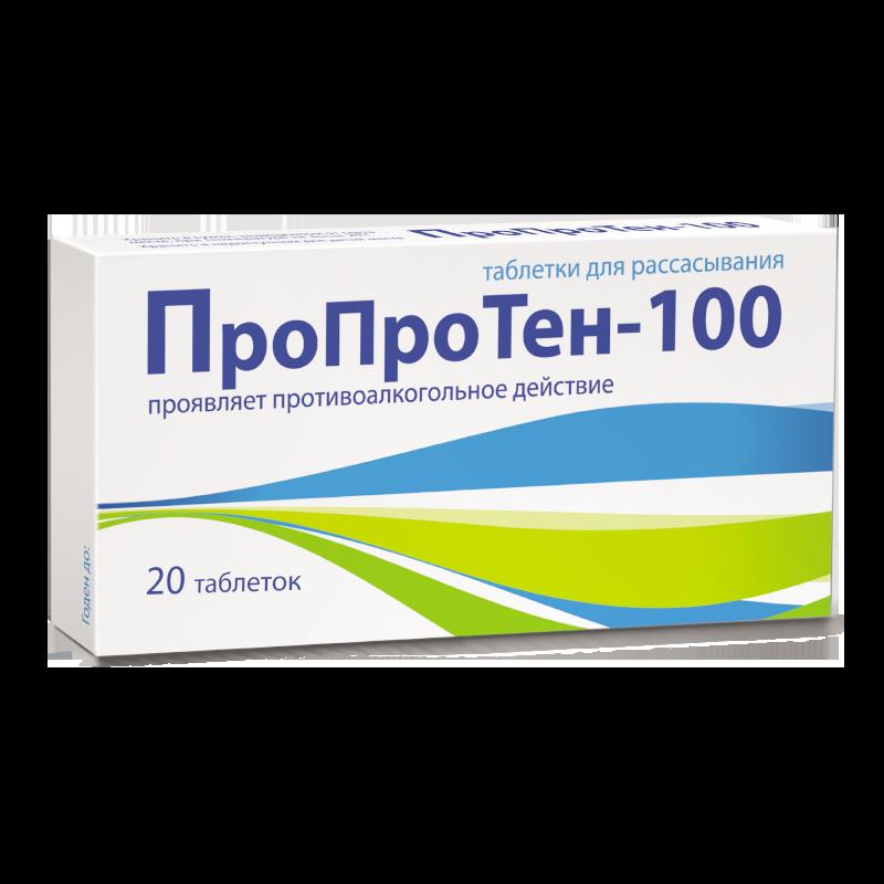 «пропротен-100»: инструкция по применению, состав, показания, форма выпуска, отзывы
