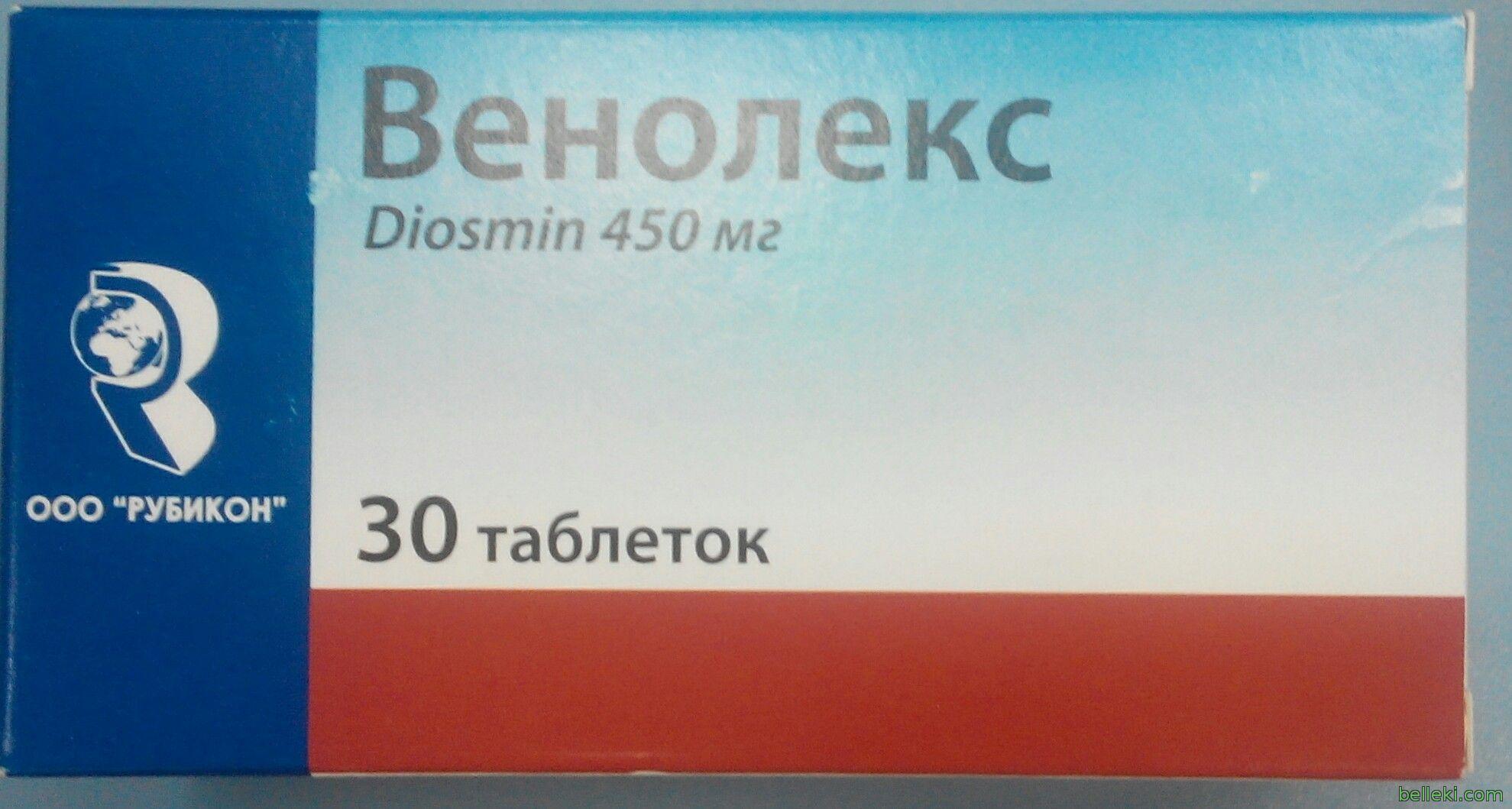 Препарата диофлан при варикозной болезни