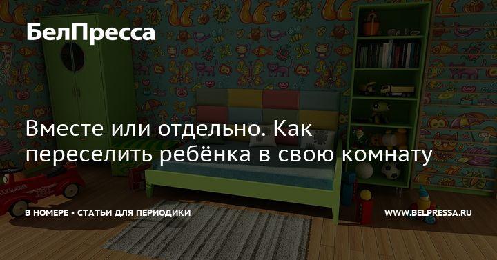 С новорожденным ребенком в квартиру с недоделанным ремонтом. - запись пользователя *oksana* (oksana2008) в сообществе благополучная беременность в категории душевные переживания - babyblog.ru