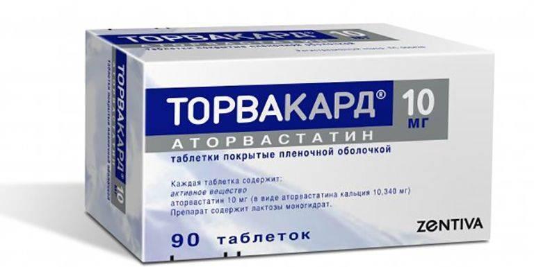 Таблетки 10 мг, 20 мг, 40 мг и 80 мг аторвастатин: инструкция, цена и отзывы