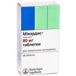 Микардис: таблетки 40 мг и 80 мг, плюс