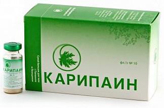 Карипаин. инструкция по применению, аналоги, цена, отзывы