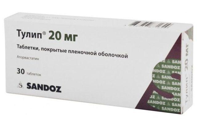 Липримар — как принимать препарат, показания и противопоказания