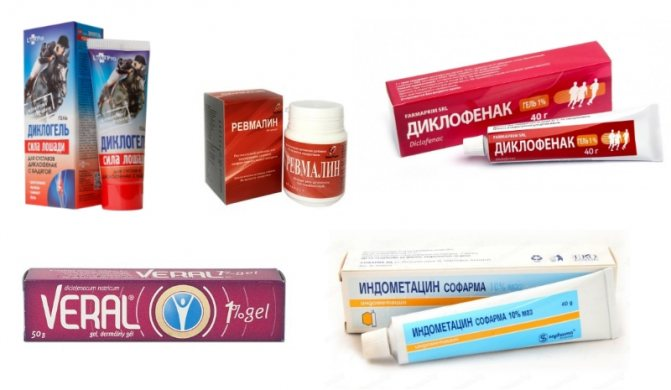 Препарат аэртал снимает воспаление и боль