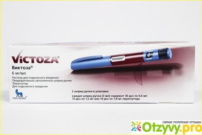 Виктоза (лираглутид)
