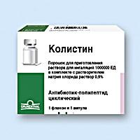 Колистин (colistin) – инструкция по применению